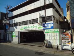 日邦レンタカーシステム西心斎橋営業所