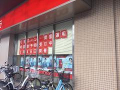 三菱UFJ銀行東神戸支店_施設外観