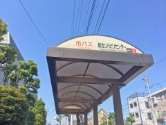 「総合リハビリセンター」バス停留所