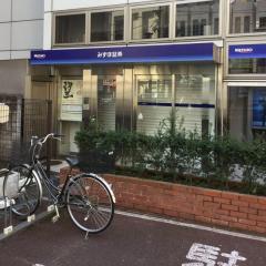 みずほ証券株式会社 石神井支店_施設外観