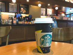 スターバックスコーヒー八王子東急スクエア店