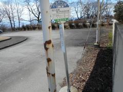 「国立赤城青少年交流の家」バス停留所
