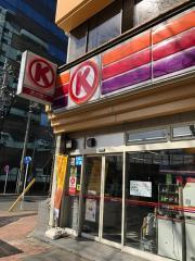 サークルK白川店