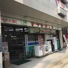 マツヤデンキ 山本店_施設外観