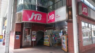 JTB中国四国 徳山駅前店