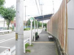 「園田東小学校」バス停留所