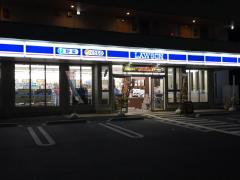 ローソン 東川口四丁目店_施設外観
