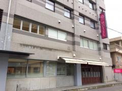 松戸シティホテルセンダンヤ