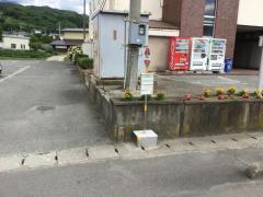 「表蔵王口」バス停留所