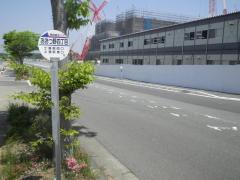 「おおつ野四丁目」バス停留所