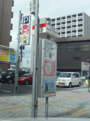 「石城町」バス停留所