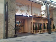 ホテルドーミーイン札幌
