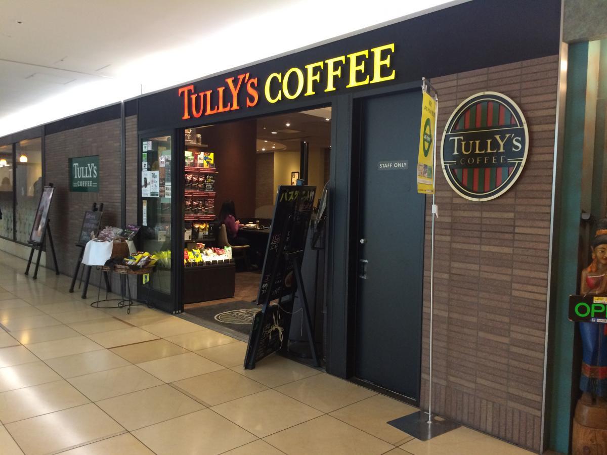 タリーズコーヒー PCP丸の内店_施設外観