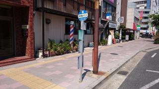 「国道本町」バス停留所