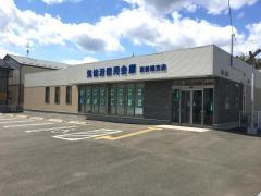 気仙沼信用金庫東新城支店