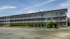 弥生小学校