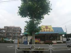 山田うどん幸町店