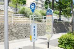 「明舞団地口」バス停留所
