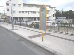 「石嶺営業所前」バス停留所