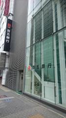 百五銀行名古屋支店