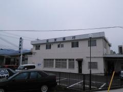 滋賀銀行貴生川出張所