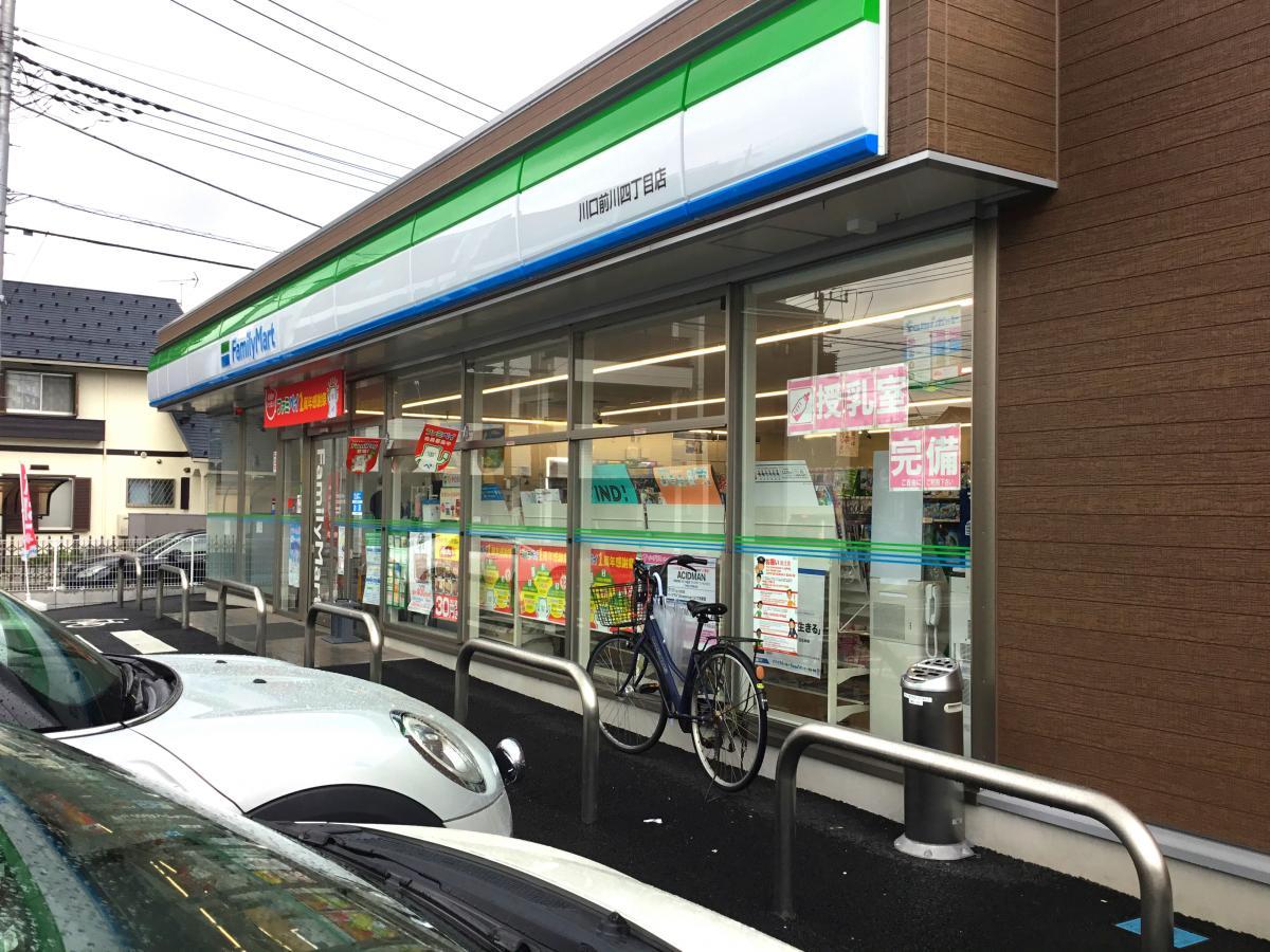 ファミリーマート 川口前川四丁目店_施設外観