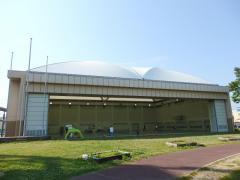 尾張広域緑道フレッシュパーク体育館