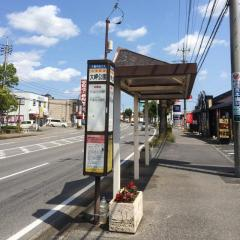 「大岬公園」バス停留所
