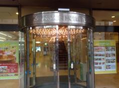 鹿児島ワシントンホテルプラザ