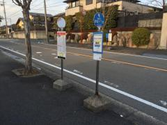 「野田6」バス停留所
