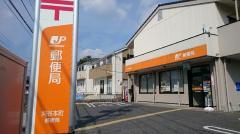 刈谷本町郵便局