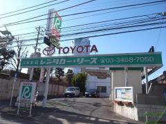 トヨタレンタリース東京六本木店