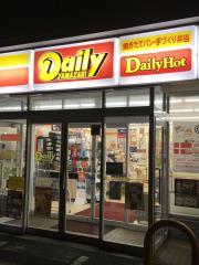 デイリーヤマザキ平塚東真土店