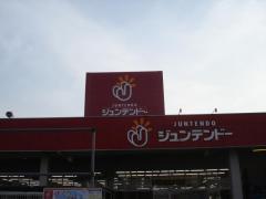 ホームセンタージュンテンドー久米店