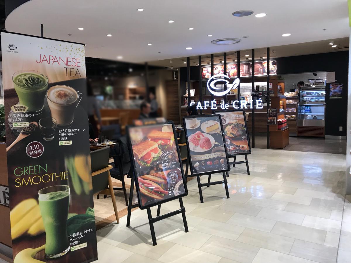 カフェ・ド・クリエ 池袋マルイ店