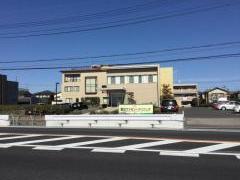 飯田ファミリークリニック