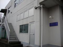 株式会社東葛ホールディングス