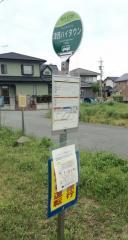 「津西ハイタウン」バス停留所