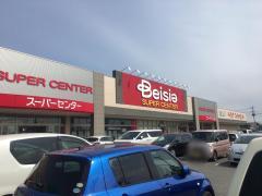 ベイシアスーパーセンター大平モール店
