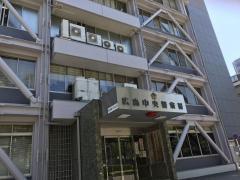 広島中央警察署