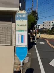 「道々橋八幡前」バス停留所