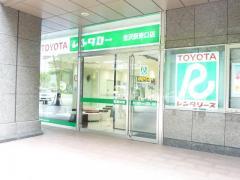 トヨタレンタリース石川金沢駅東口店