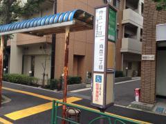 「向丘一丁目」バス停留所