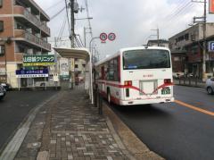 「船橋」バス停留所