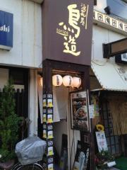 浪花屋鳥造 摂津本山店