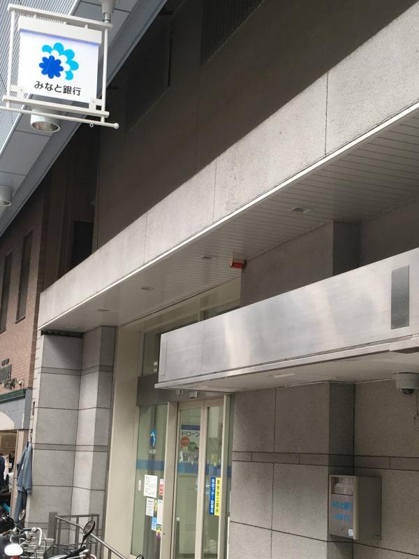 みなと銀行水道筋支店_施設外観