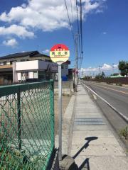 「西の宮」バス停留所