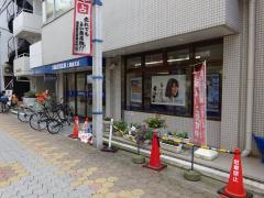 大阪信用金庫上福島支店_施設外観