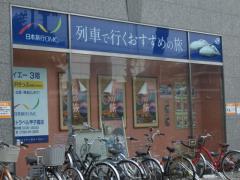 日本旅行 甲子園店