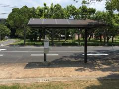 「鹿子前橋」バス停留所